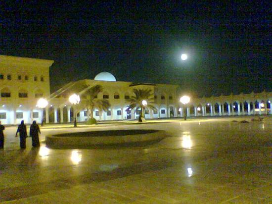My uni at night , notice d full moon ..