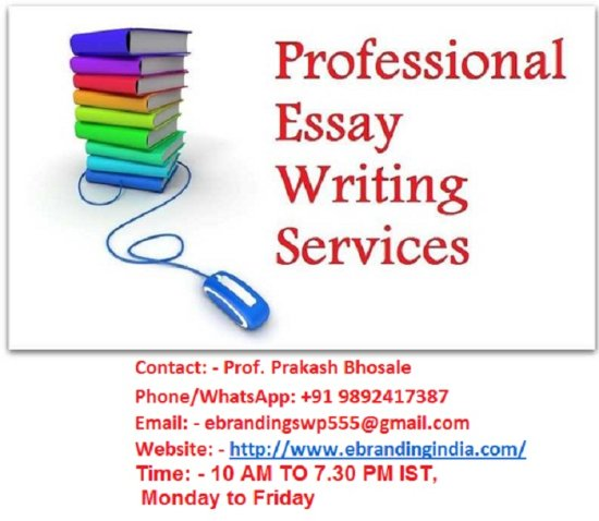 essay for friends reading and writing