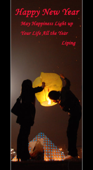 People Setting off Paper Lanterns in the Chirstmas Eve.at a Square in Guiyang City, China