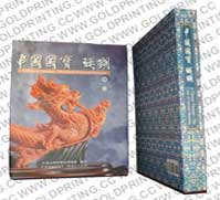 Children Book Printing Print Product Colour Printing Company in China