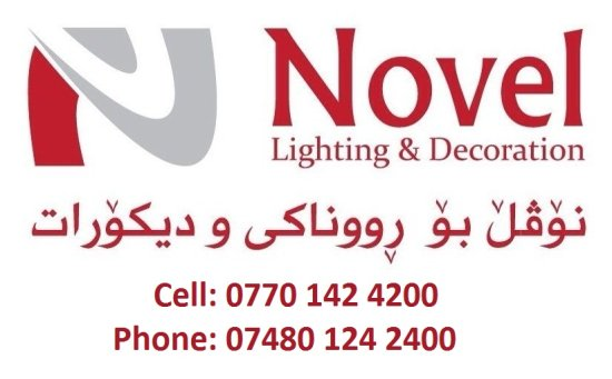 Novel for Lighting & Decoration