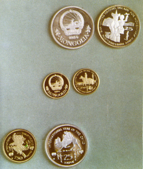 Mongolian coins using in 1984