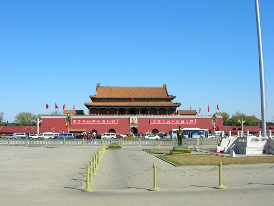 tiananmen forbiddencity beijing peking china