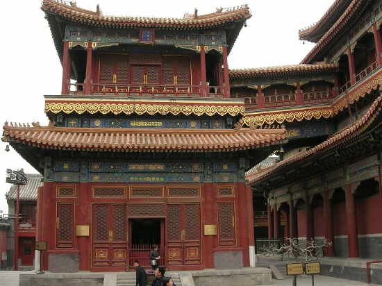 lamatemple beijing peking china