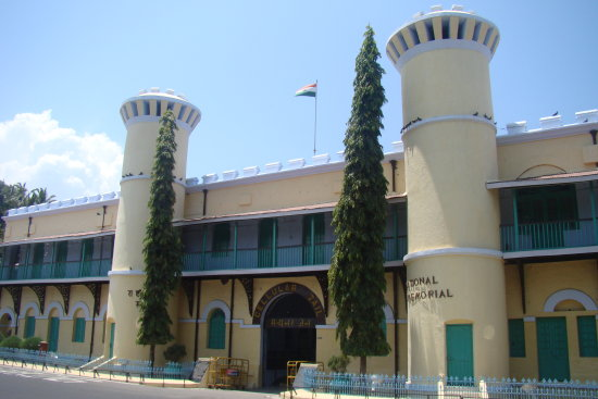 The Jail which is a Holy place for the people of Indian subcontin