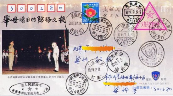 Henan Lingbao postmark Japan Stamp envelope stamps china