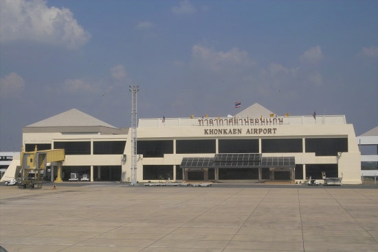 Thailand Khon Kaen Airport Thai Airways