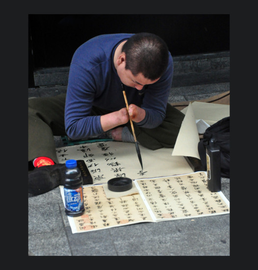 calligraphy without hands