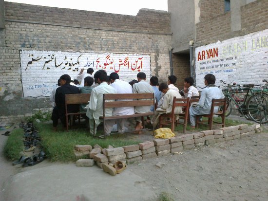 Aryan English Language Center Akora Khattak