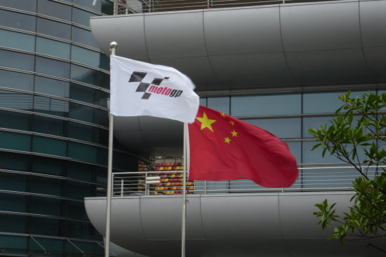 Circuit Shanghai China Flags Flag Motogp