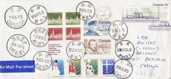 canada Szechwan Sichuan Chengdu postmark stamps china chinese stamp collection p