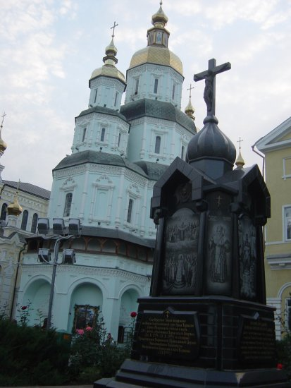 Ortodox Church what restore on Russian Imperia Gold
