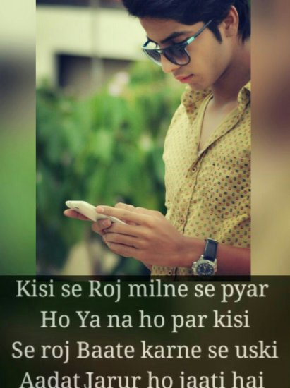 Raj Dawrey Picture Love Shayari Quotes Shayari Qoutes Miss You