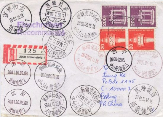 Germany schenefeld Jilin Helong postmark stamps china envelope chinese postoffic