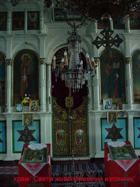 Church - Lesovo/ Bulgaria