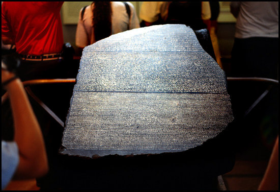 Rosetta stone text british museum old ancient egypt breakthrough