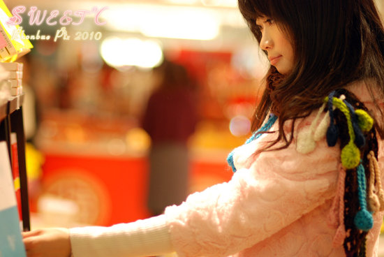 beijing girl sweet pink warm