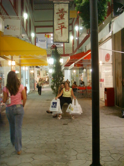 Shopping X shopping