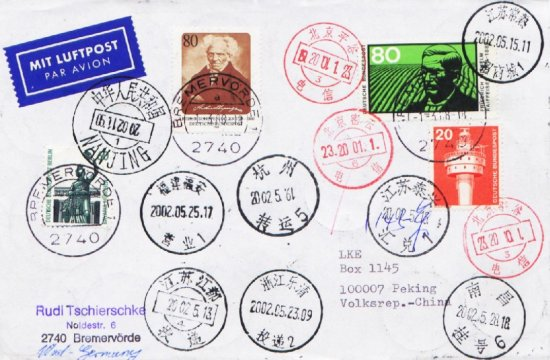 Fujian Fuan postmark Germany Stamp