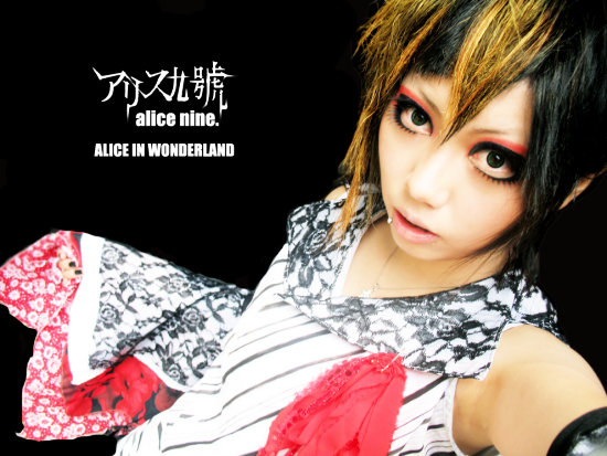 yaoya 11 gril 2007 cos alice nine shou