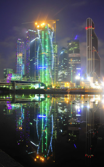 Moscow City Reflection