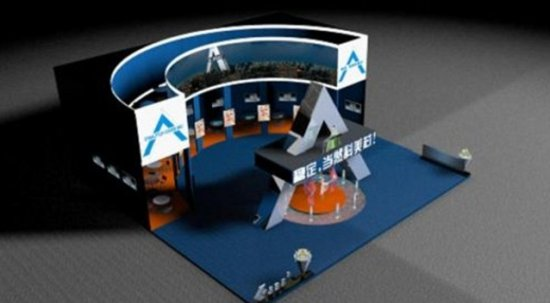 SBC will stage on LED China Show 2012