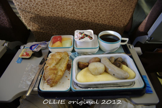 airline food world lucky to bali littleollie