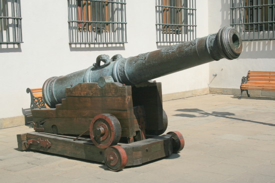 santiago chile cannon