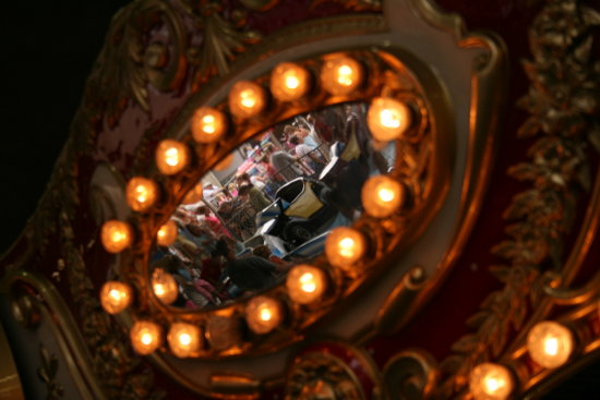 reflection funfair