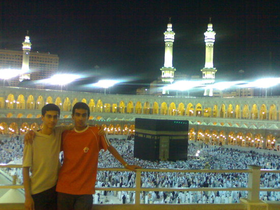 Mecca Holy shrine of muslims