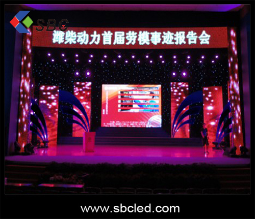Full color led display screen