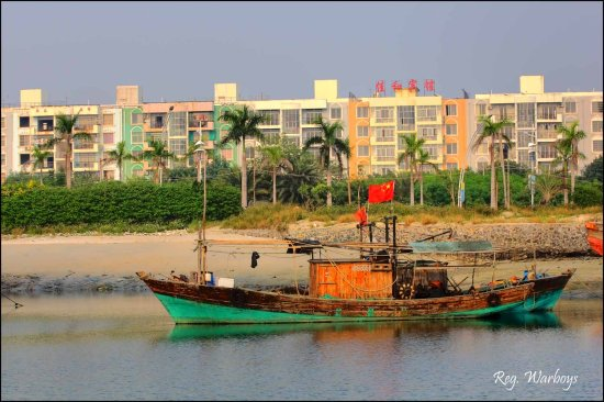 beihai china boats