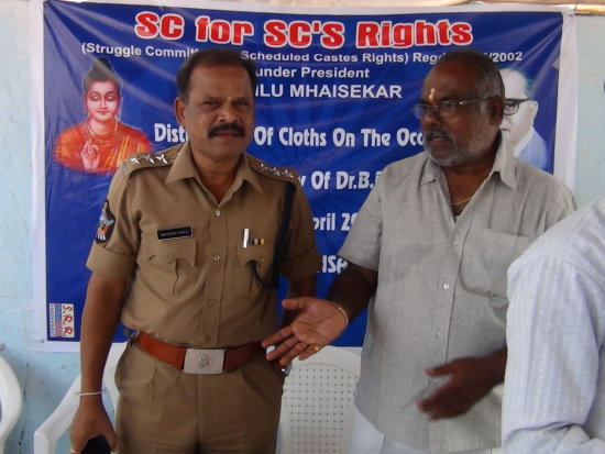 sc for scs rights