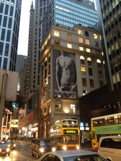 Abercrombie Abercrombie Paris Abercrombie and Fitch Paris Abercrombie and Fitch