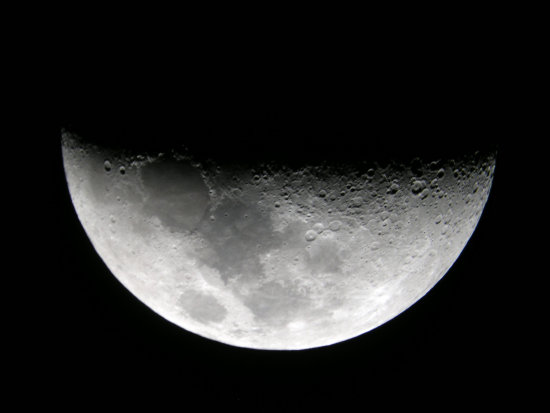 THE MOON AS SEEN FROM PTO. LA CRUZ LAST NIGHT, DECEMBER 26TH, ABOUT 9:00 P.M.