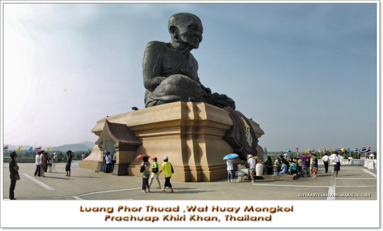 largest statue of Luang Phor Thuad in the world