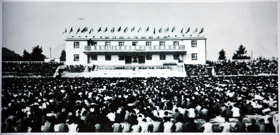 1973 – Rally by young people in Liuzhou People's Square before being sent off to the countrys...