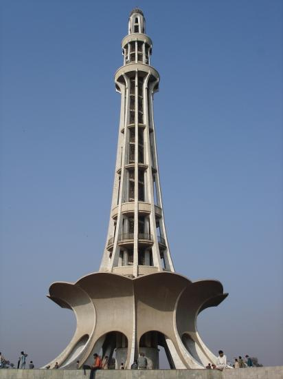 Pakistan Punjab Lahore MinarePakistan Memorial Building Parks Holiday