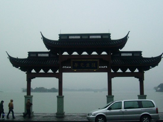 China rain wet day lake Chinese
