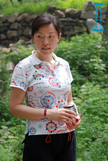 china tea summer portrait outdoor zen