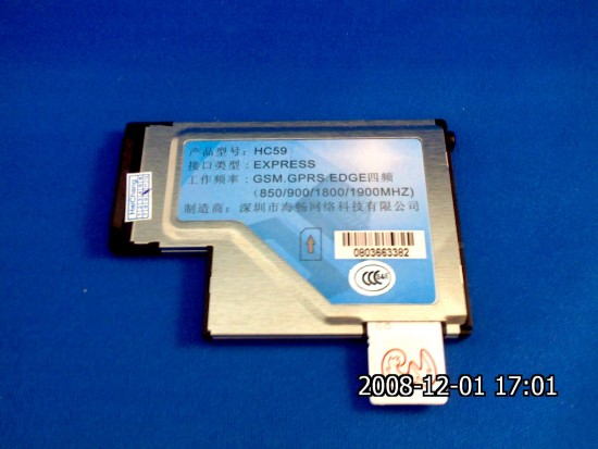 HC59 Express T 54 Card Modem