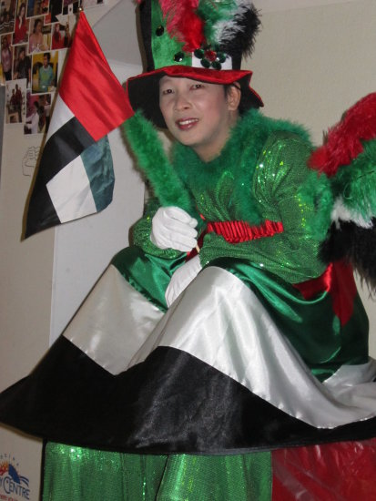 41st National Day in UAE