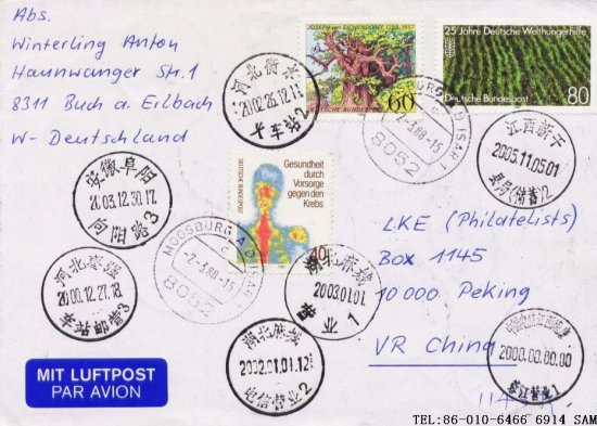 Germany ANHUI Fuyang postmark stamps china chinese stamp collection postoffice t