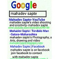 google facebook youtube blog mahadev sapte tondale dahiwadi man phaltan