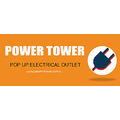 Powertower