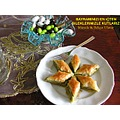 Turkish sweet baklava ramazan bayram Turkey buluvar