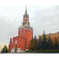 Red Square, Moscow, Russia. September 28, 2005. :)  Dear Fotothing Friends,  Several years ag...