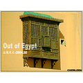 egypt window