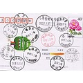 Hunan Xiangyin postmark stamps china chinese stamp collection postoffice travle