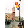 The Nevsky Avenue
